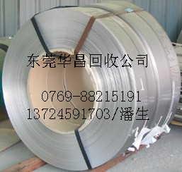 东莞金属废料回收公司