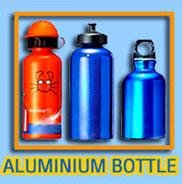 運動水壺、鋁水壺、旅行水壺、鋁瓶、自行車水壺、禮品、沙灘枕