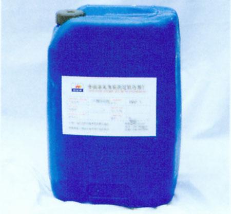 HG-809真空吸塑膠