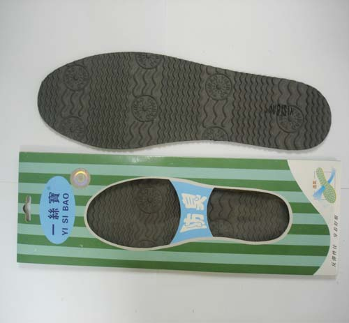 鞋垫:2012#