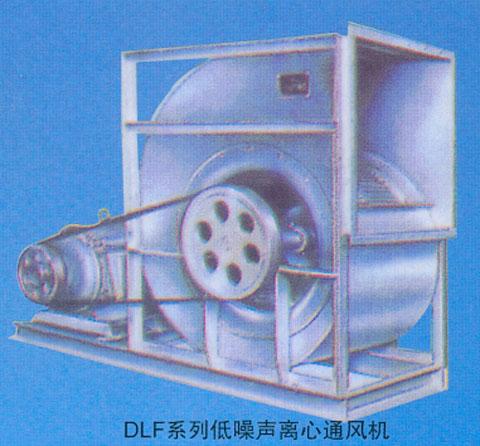 DLF系列低噪音离心通风机