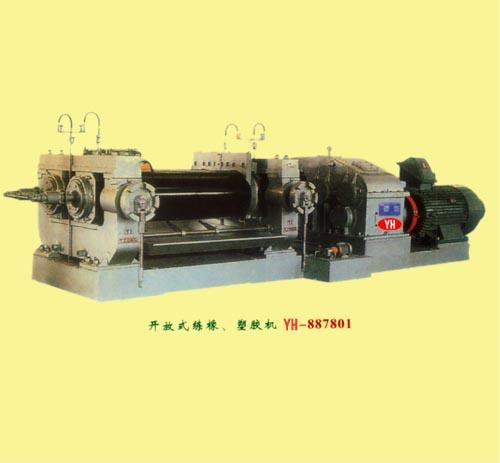 开放式练橡、塑胶机 YH-887801