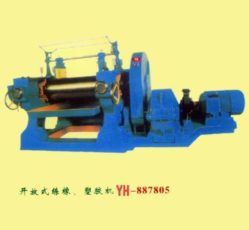 开放式练橡、塑胶机 YH-887805