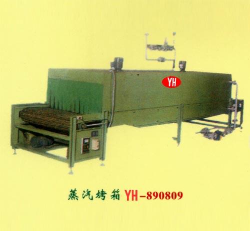 蒸汽烤箱 YH-890809