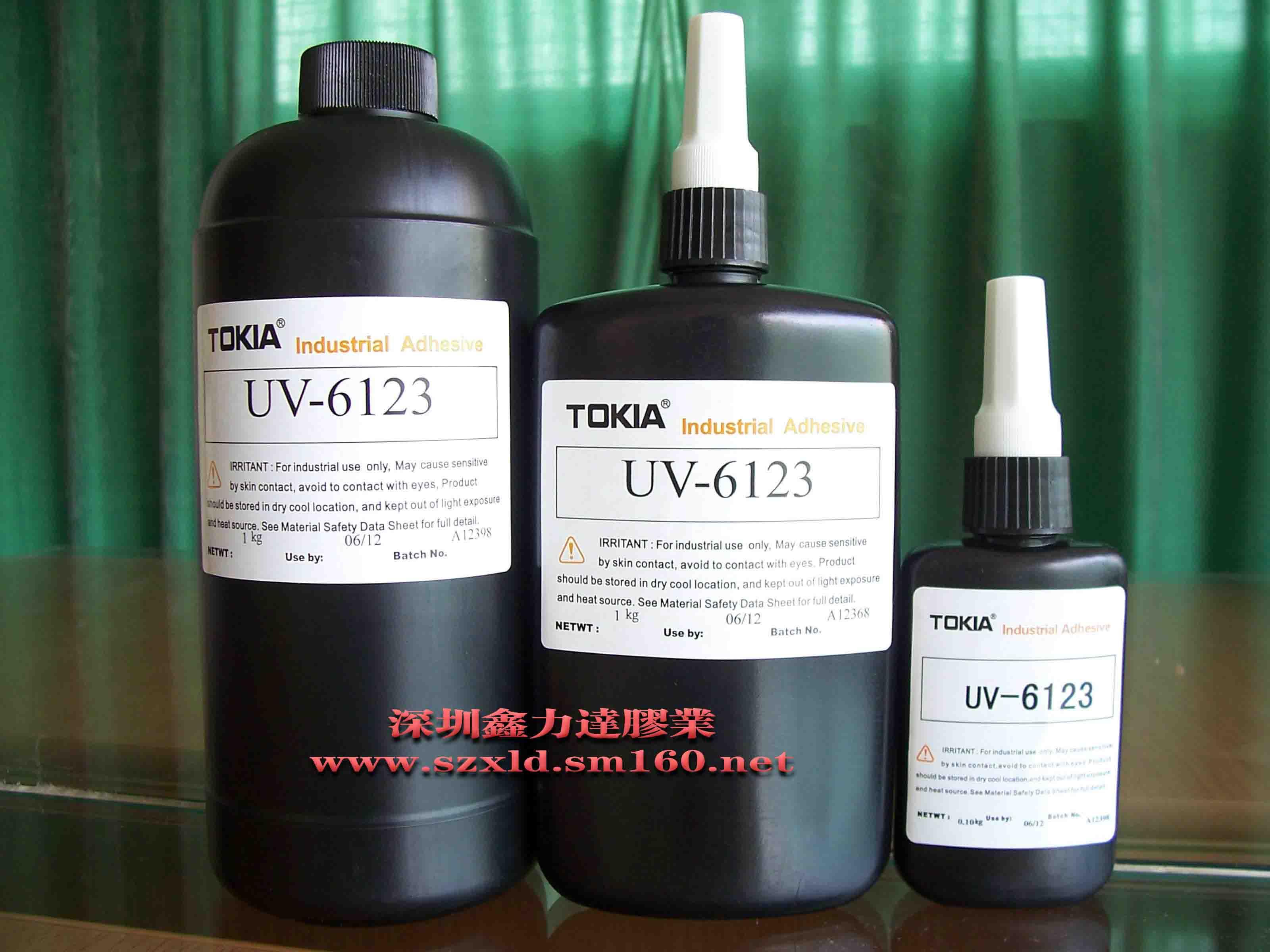 紫外线固化胶/无影胶/太阳胶