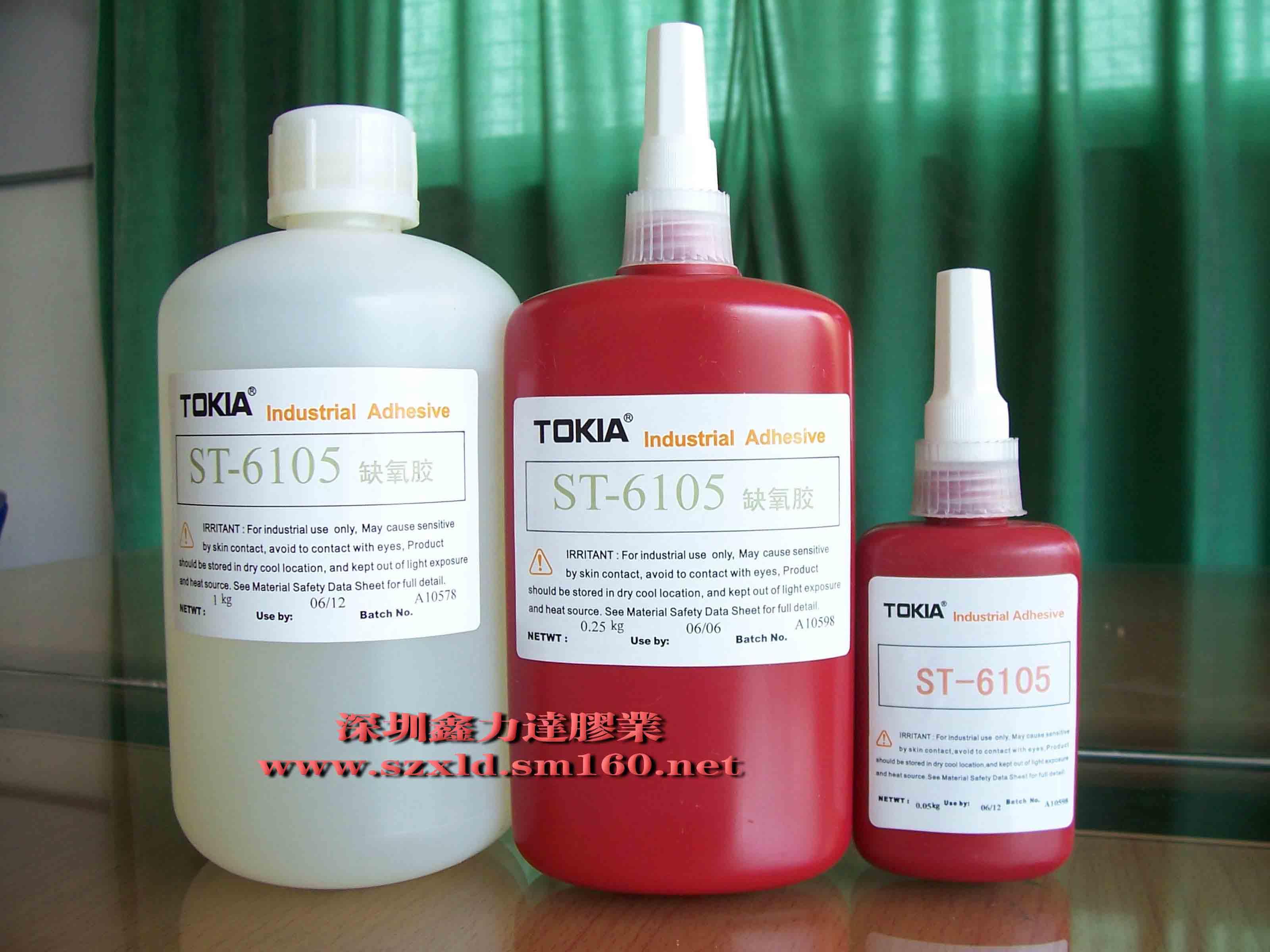 缺氧胶/螺丝固定剂/厌氧胶