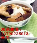 深圳市膳食承包