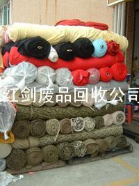 回收库存布匹、库存布料、库存玩具、库存或废棉、麻、毛纱线