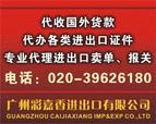 深圳進出口有限公司