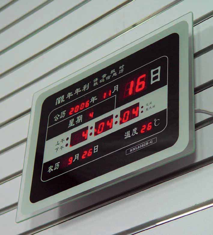 8382B-G电子万年历,灯光画挂历,电子挂历,电子钟