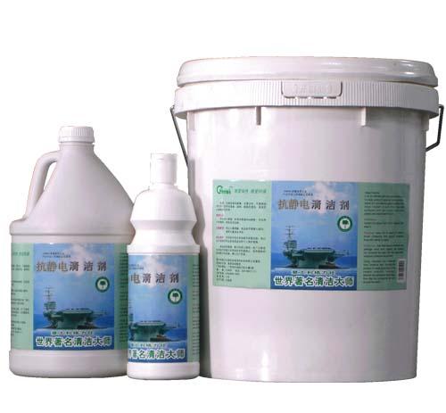 工廠供應安全水處理藥劑