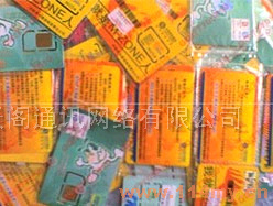 預約卡---省話費的綁定卡