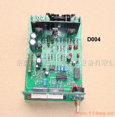 2072电路板