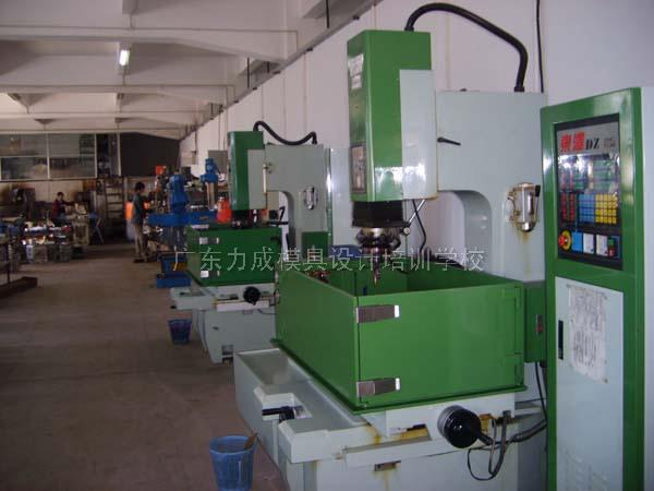 PRO/E高级产品模具设计与数控加工综合班