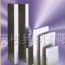 618 718S 718H M201\M202塑膠模具鋼