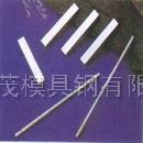 M238 NAK80塑膠模具鋼材