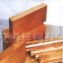 PAK90(HPM38) 2316\2316H 防酸模具鋼材
