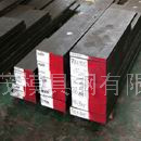 FDAC(DH2F) GS-2344壓鑄模具鋼