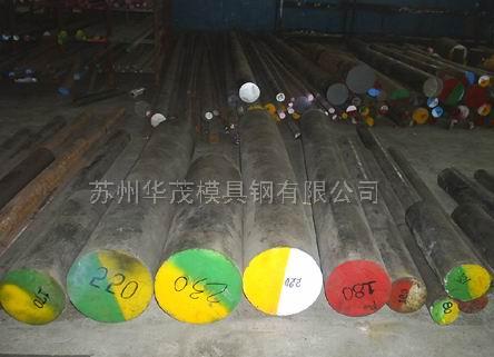 DF2 K460 SGT GS-2510不變形油鋼