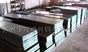 XW-5 K100耐磨高鉻鋼