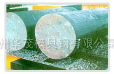YCS3(YK30) 高碳素鋼