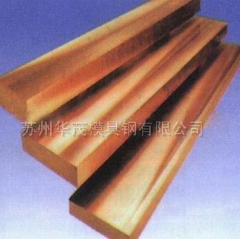 P5(PX88) HPM7 2311 MUP 預硬塑膠模具鋼