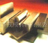SUS304L SUS136L SUS136不銹鋼