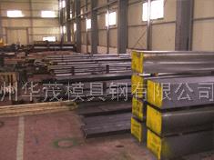 GS-2738 P20預硬塑膠模具鋼
