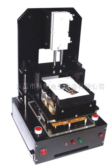东莞市精星电子设备有限公司