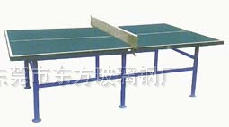 乒乓球臺、體育用品