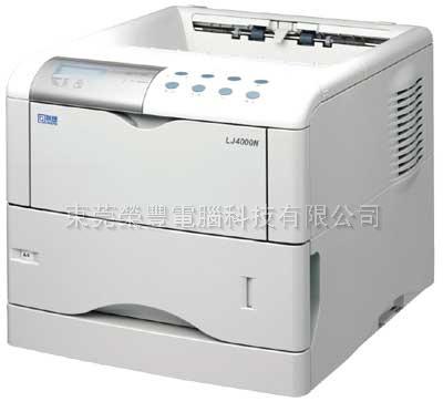 高价收购 旧显示器\打印机\复印机\多功能一体机\传真机\电脑