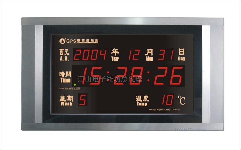 2901-GPS授时数码信息历