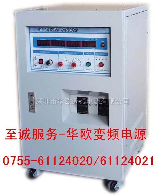 供应Hz91系列超高精度变频电源,60Hz变频电源3KVA-200KVA