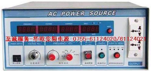 供应Hz915系列(卧式)超高精度变频电源500VA变频电源,1000VA变频电源,2000VA变频电源