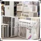 上海聯發長期高價物資回收二手電腦及配件