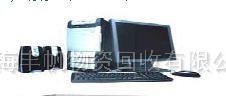 上海豐帆物資專業高價回收二手電腦