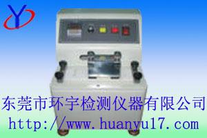 供应油墨脱色试验机;油墨脱色测试仪