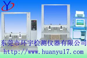 供應包裝壓縮試驗機;紙箱抗壓強度試驗機