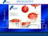 MP3、MP4設計/數碼產品設計