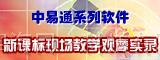 新教材全国百校名师精选课件荟粹