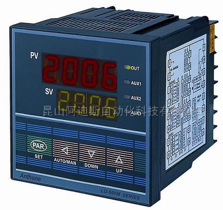 供應LU-C2100系列藍色液晶顯示過程記錄儀