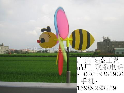 廠家直接供應風車玩具