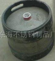 不銹鋼啤酒桶