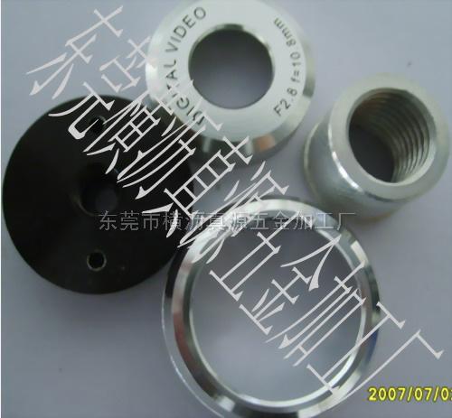 供應攝像頭鏡筒車削加工