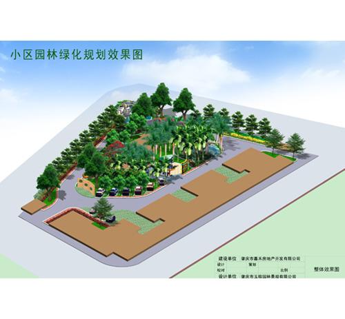 小区园林绿化效果图 肇庆市玉榕园林景观有限公司 东莞市
