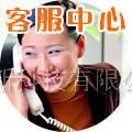 企業呼叫中心