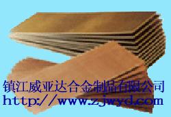 供應鈹銅板材