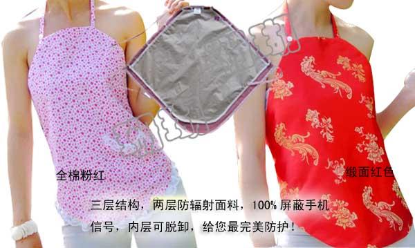 广州白云区防辐射孕妇装,防辐射衣服专卖,货到付款