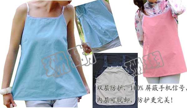 广州海珠区防辐射孕妇装,防辐射衣服专卖,货到付款