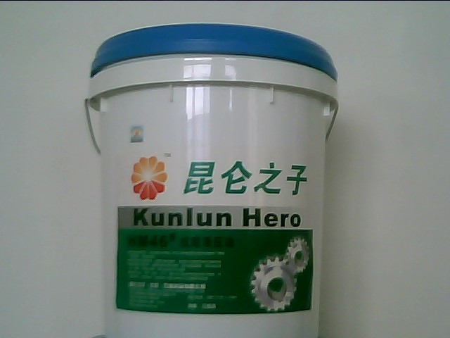北京润滑油37